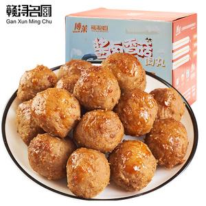 赣浔名厨酱卤香菇肉丸休闲小食品丸子卤味零食即食36g*20包