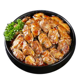 共2罐 麻辣花蛤罐装下饭菜小海鲜熟食罐头即食花甲肉大海螺蛤蜊酱