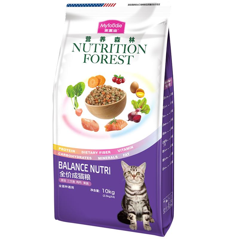 麦富迪猫粮10kg成猫营养森林增肥发腮美短蓝猫美毛明目天然粮20斤