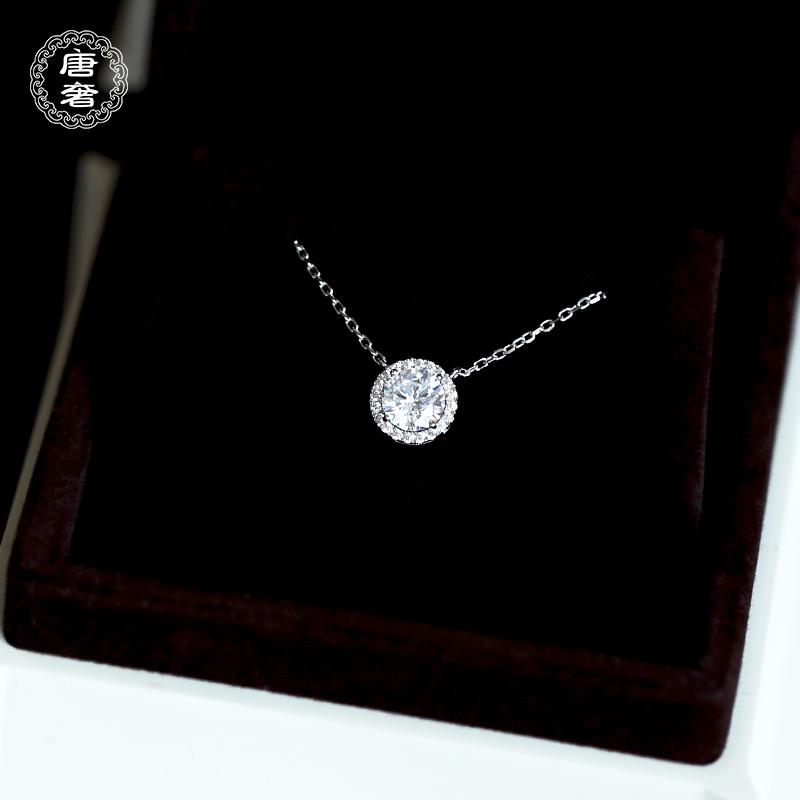 唐奢925纯银镀18k白金仿真钻石锁骨链吊坠项链女个性简约气质饰品