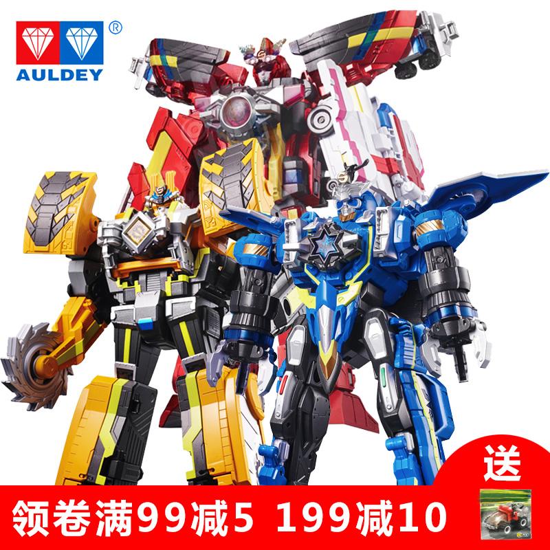 奥迪双钻巨神战击队3超救分队变形机器人冲锋爆裂太阳战击王玩具