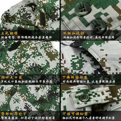 夏季短袖迷彩服套装男女林地作训服特种兵荒漠军装军训服工作服