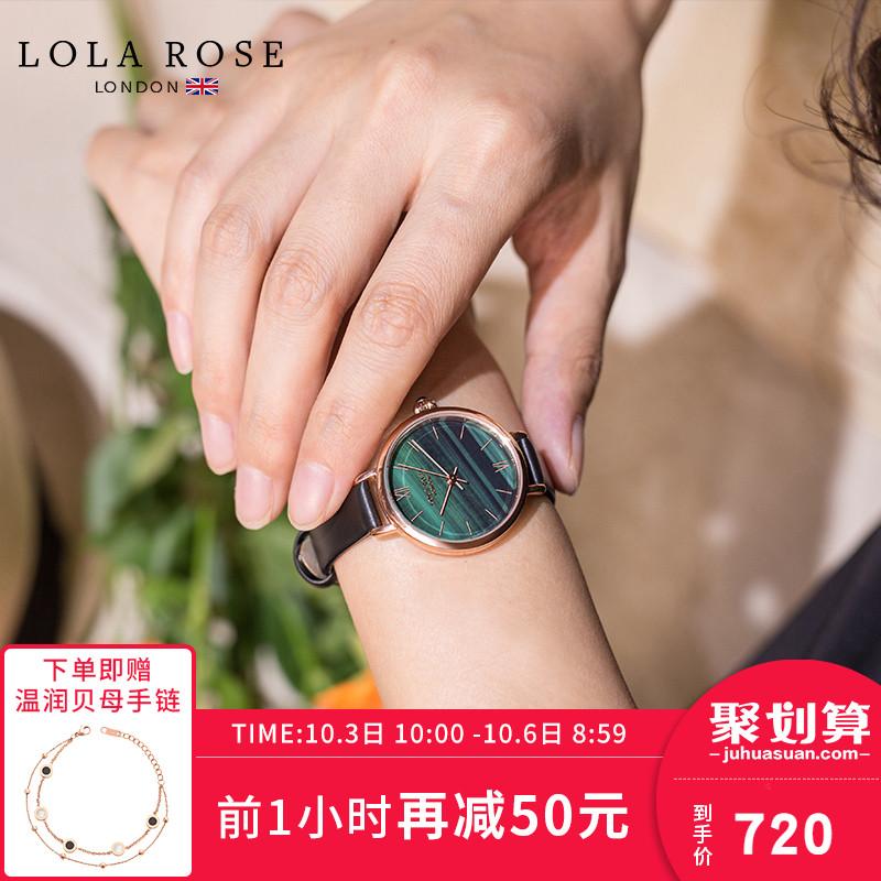 LolaRose英国文艺手表女抖音森系大表盘33mm时尚女表