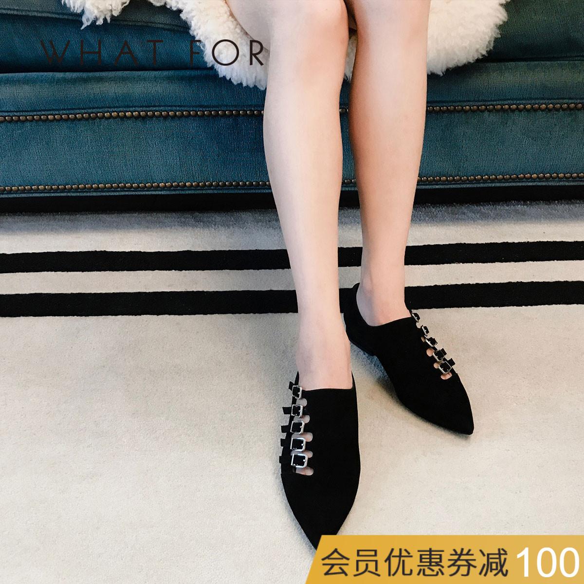 WHAT FOR夏季季羊反毛尖头平底低跟女士镂空时尚百搭简约深口单鞋