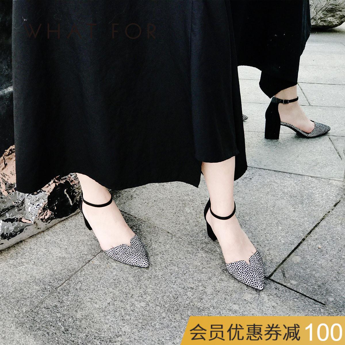 WHAT FOR夏季季漆皮羊皮一字扣尖头高跟鞋浅口粗跟女半凉鞋单鞋