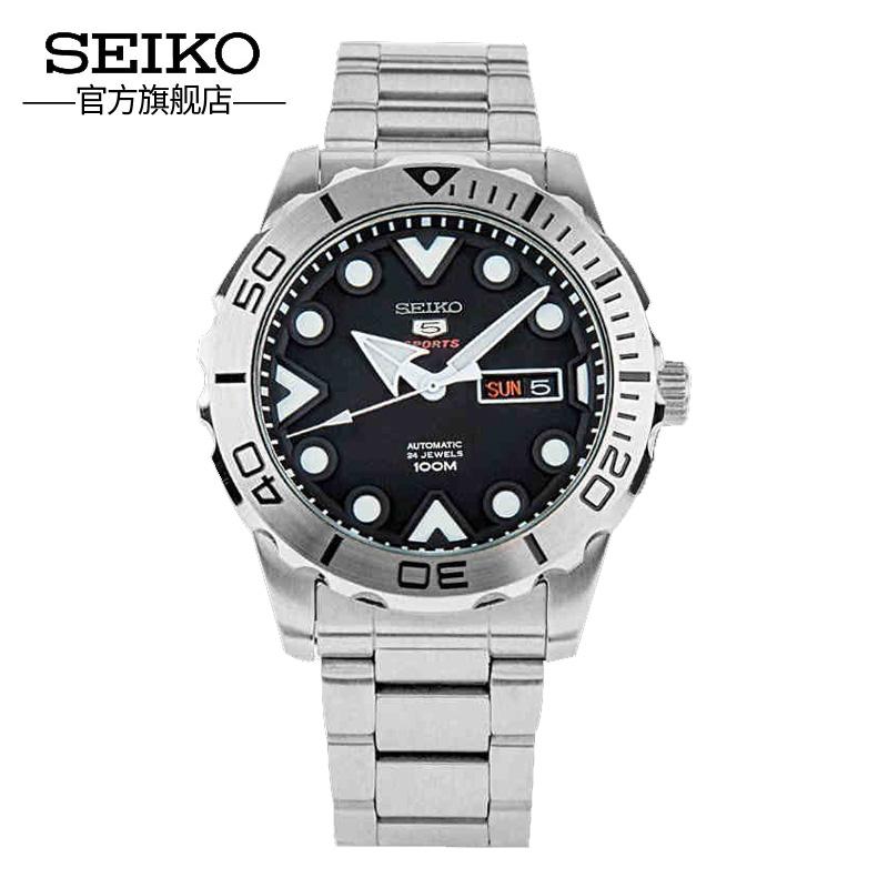SEIKO 精工 5号系列 SRPA03J1 男式机械表 双重优惠折后¥920包邮 赠尼龙表带