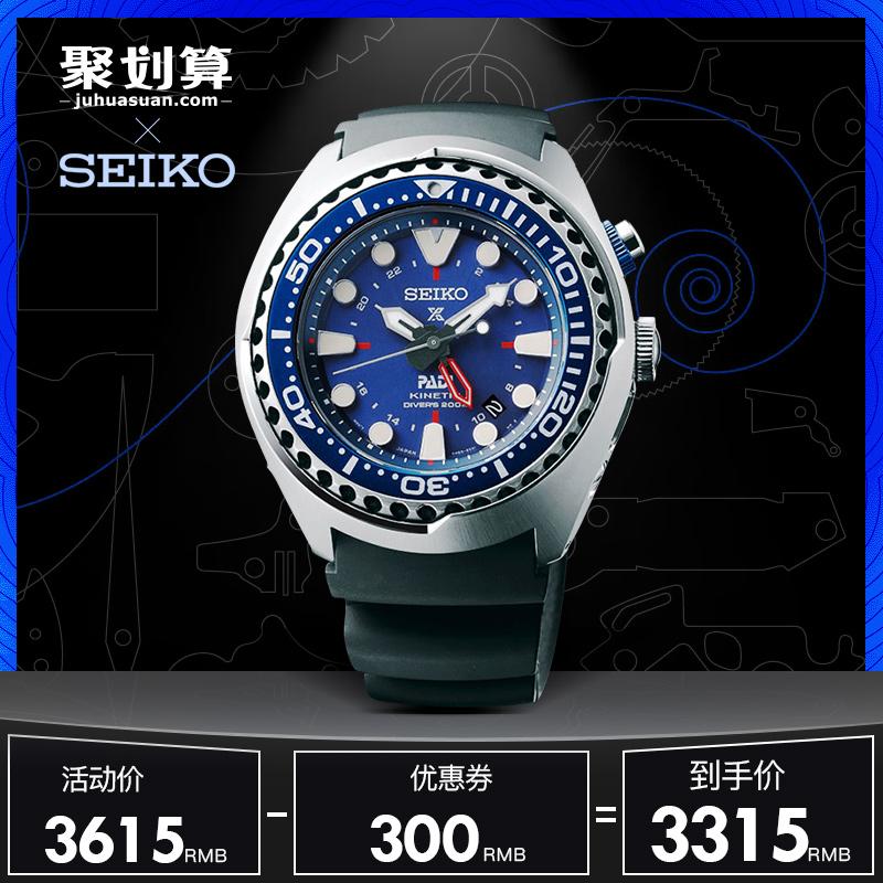日本Seiko精工Prospex人动电能PADI款潜水运动手表男SUN065J1