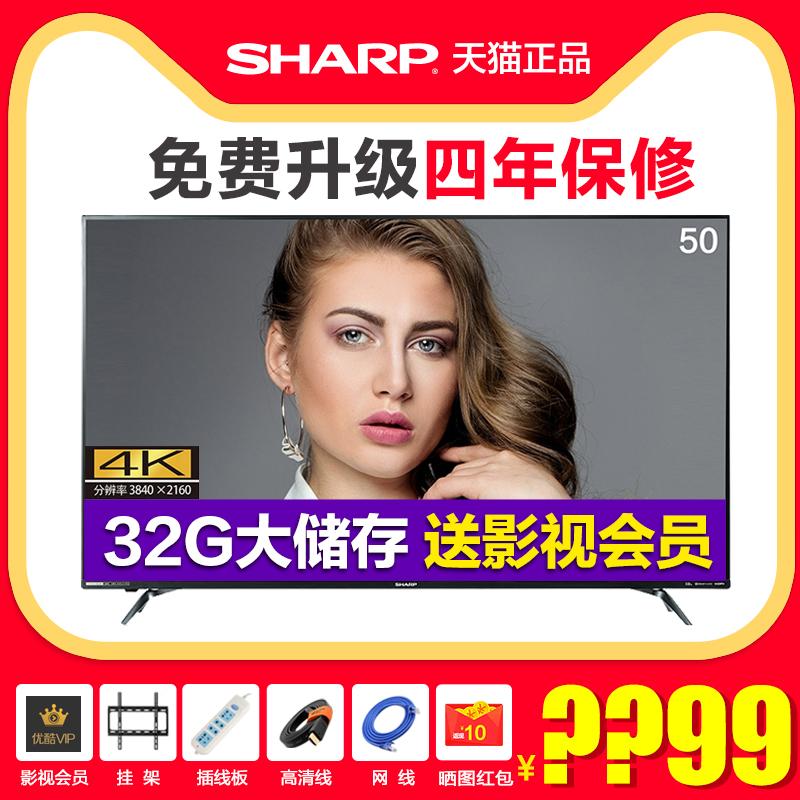 Sharp-夏普 LCD-50TX6100A智能wifi网络4K超清液晶平板电视50英寸