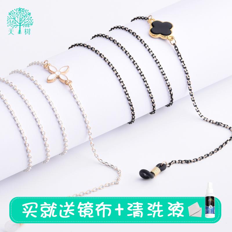 眼镜链条挂脖复古眼镜配件金属时尚装饰链女创意简约防滑挂绳