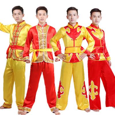 Chinese Male Yangko Costume Male Dragon Dance Clothes Lion Dance Clothing Chinese Folk Costume Waist Drum Dance Costum