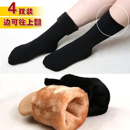 韩国加绒短袜子冬季加厚丝袜黑肤肉色保冬天女士学生中筒袜