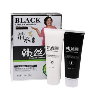 一洗黑植物染发剂天然无刺激清水正品纯一支黑男洗发水膏黑色女
