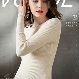 2018年秋冬针织衫女新款修身圆领抽条毛衣针织衫套头显瘦打底衫