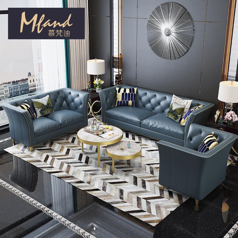 慕梵迪后现代轻奢真皮沙发客厅整装小户型三人沙发可定制颜色尺寸