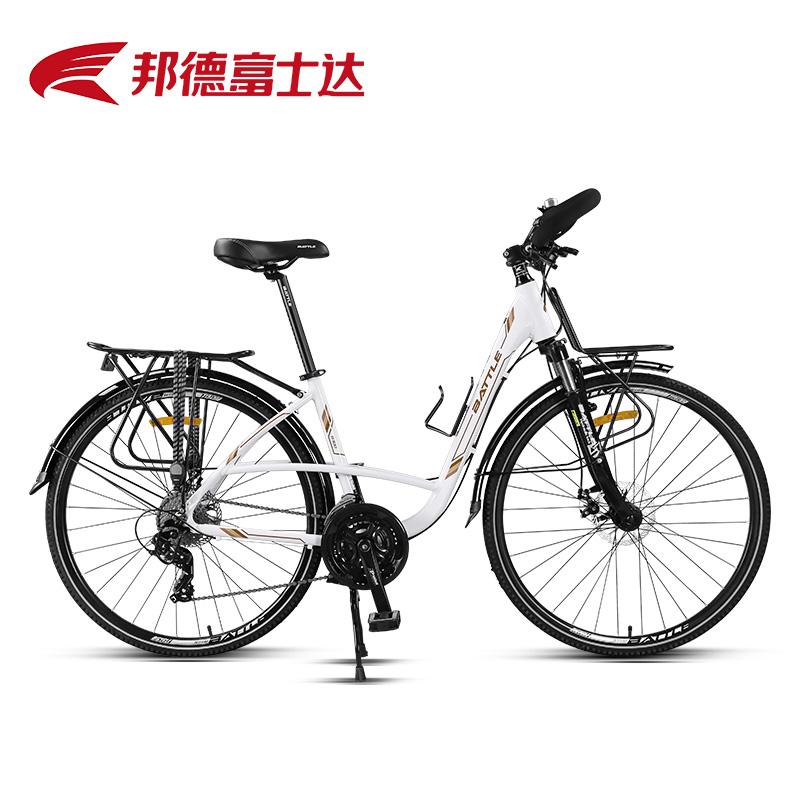 富士达旅行自行车蝴蝶把24速成人男女式公路长途骑行700C旅行车