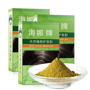新疆海娜牌天然植物护发粉3盒遮盖白发无刺激养发粉纯正品栗棕色