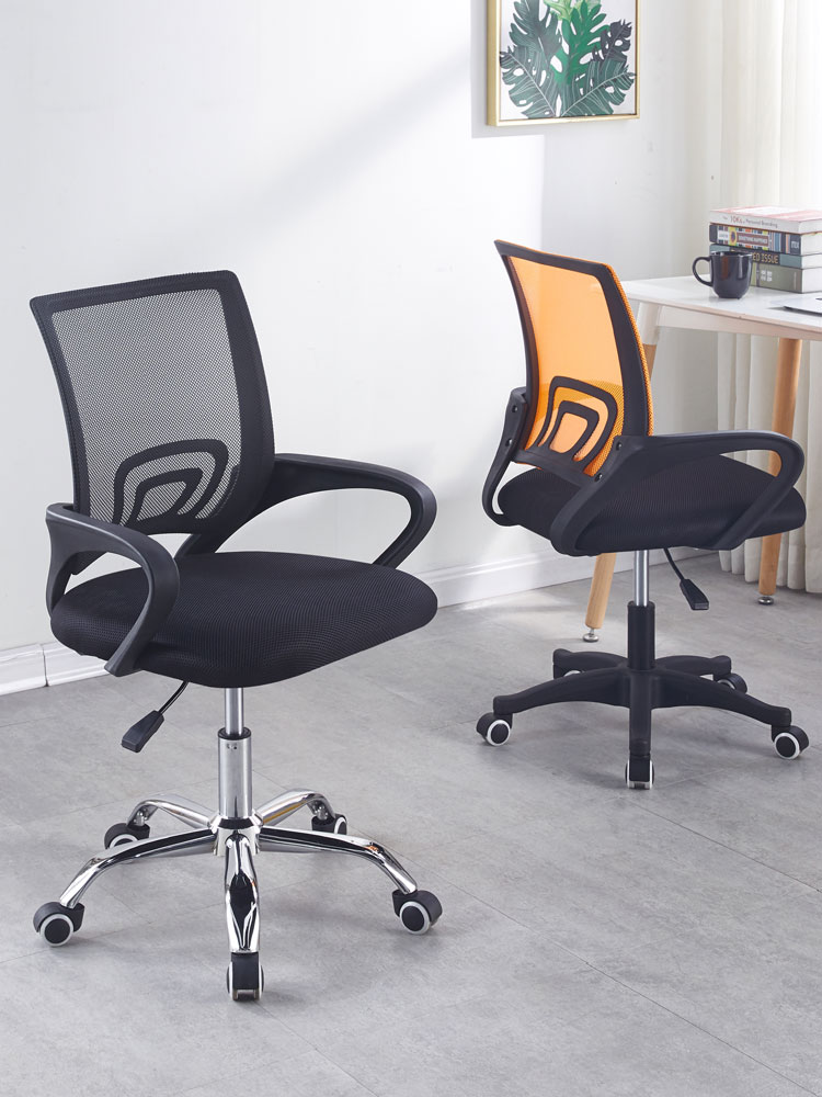 Computer Chair Mesh Conference Office Chair Bow Staff Chair Staff Chair Home Lifting Swivel Chair Specials