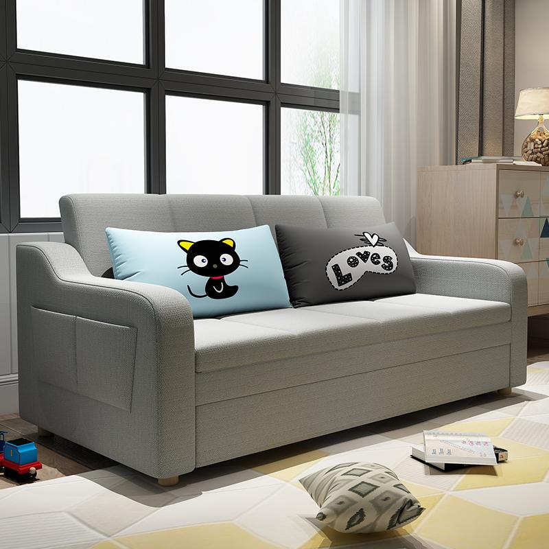 诗伊美多功能可拆洗乳胶沙发床两用北欧小户型客厅储物布艺沙发