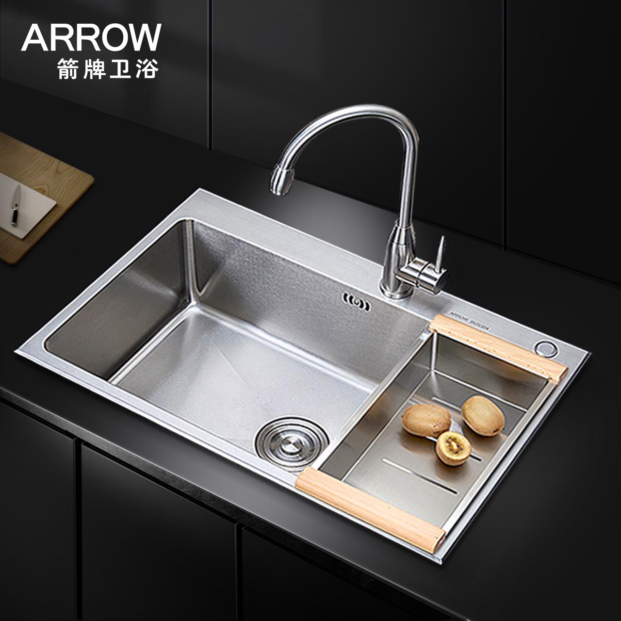 arrow-箭牌水槽 手工不锈钢超大手工单槽套装台下台上厨房洗菜盆