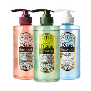 日本 MOIST DIANE BOTANICAL黛丝恩植萃洗发水/护发素天然无硅油