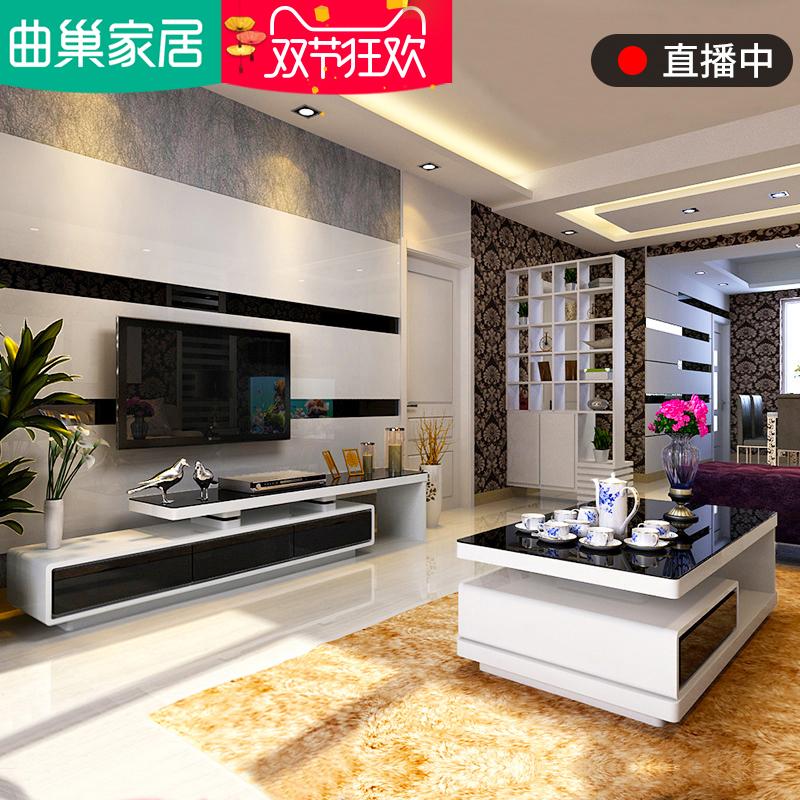 曲巢茶几简约现代客厅黑白色钢化玻璃伸缩小户型电视柜茶几组合