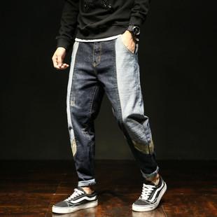 2019春秋新款牛仔裤男士休闲工装裤韩版直筒长裤子宽松大码哈伦裤