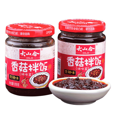 Seasoning Sauce Dashanhe Chili Sauce Mushroom Sauce Bibimbap Sauce Spicy 200g*2 Bottle