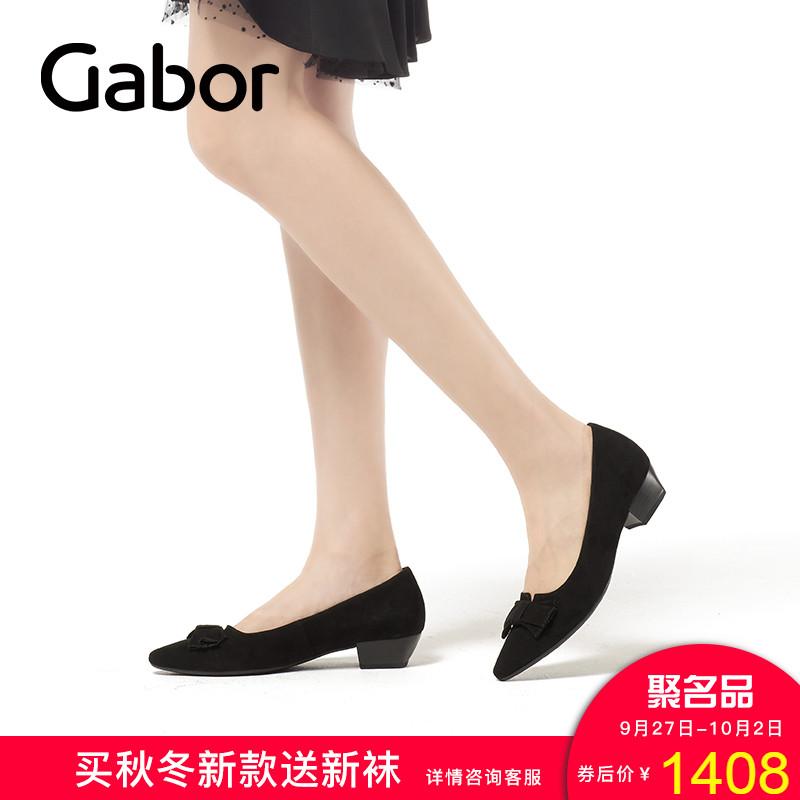 GABOR嘉步 德国女鞋18秋冬新品尖头羊反绒低帮鞋浅口单鞋95132