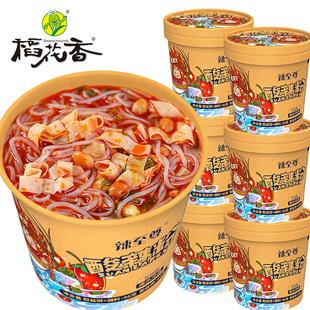 稻花香 辣至尊酸辣粉螺蛳粉网红方便面泡面红薯粉丝速食6桶装整箱