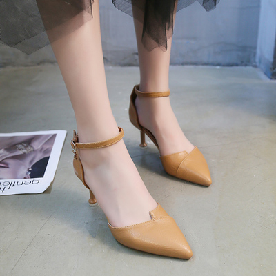 Women High Heels Working Office Shoes Party Formal Shoes 677460