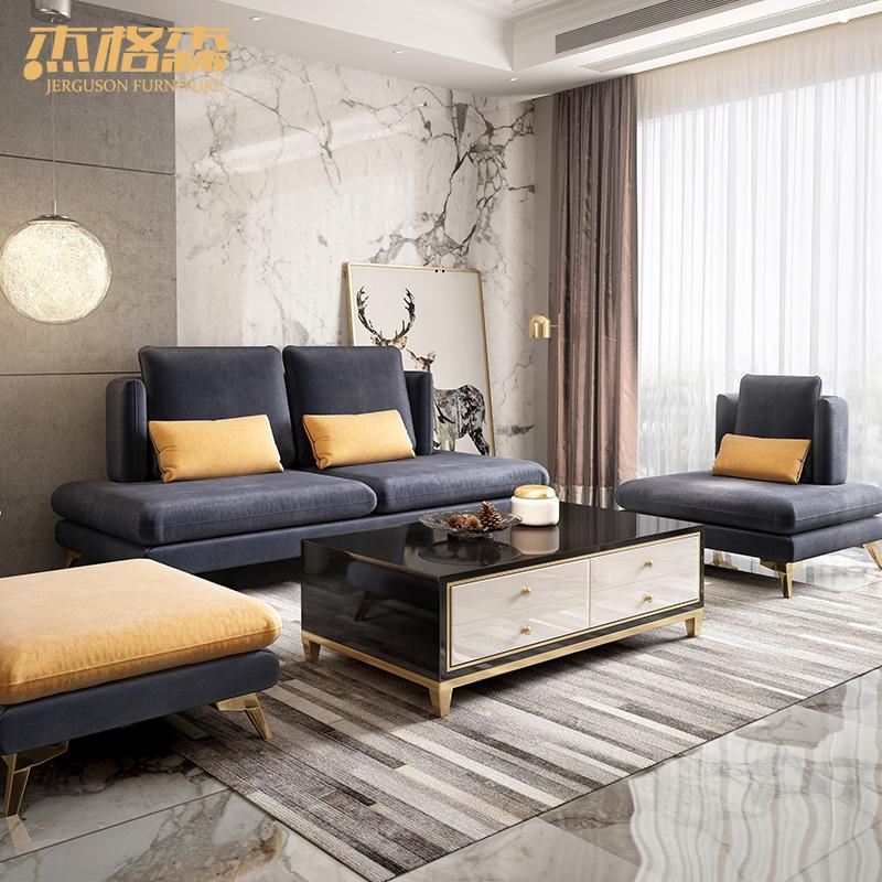 轻奢后现代布艺沙发 北欧小户型三人位沙发客厅沙发整装1+2+3组合