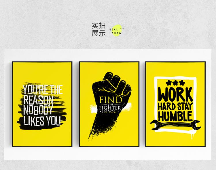 箴言 美式工业风装饰画客厅壁画办公室墙面挂画英文励志海报黄色图片