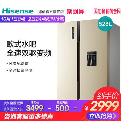 Hisense-海信 BCD-528WFK1DPLQ 冰箱饮水机一体风冷变频电脑控温