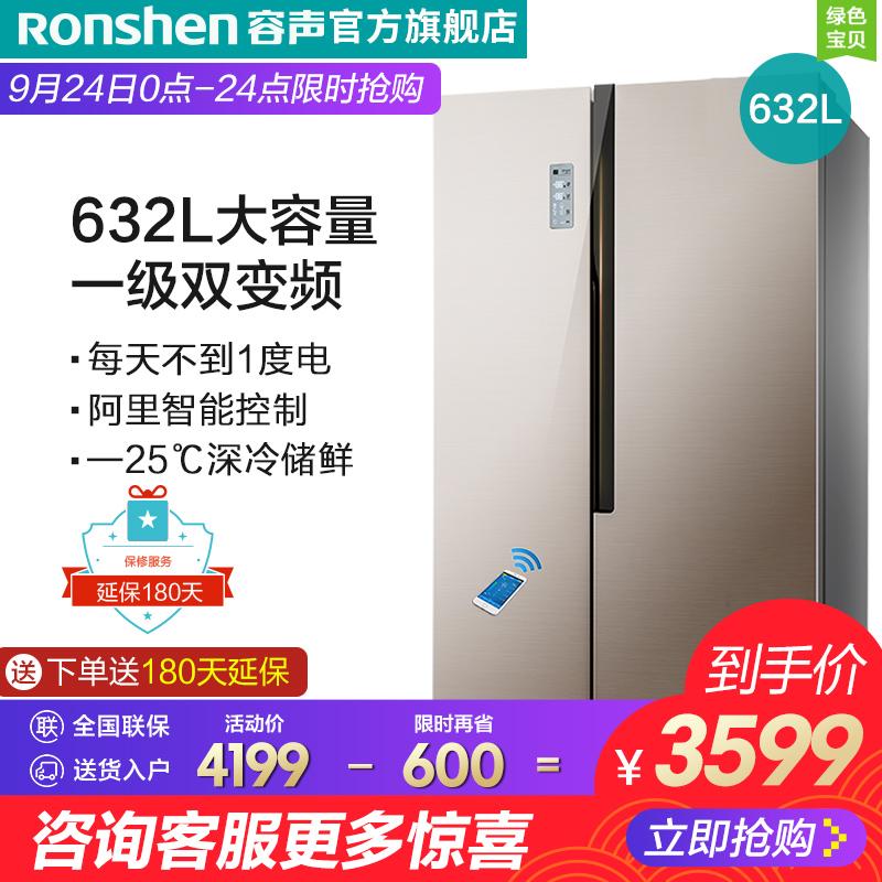 Ronshen-容声 BCD-632WD11HAP 对开门家用风冷智能矢量变频电冰箱