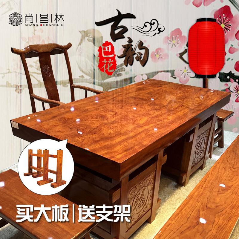 巴花奥坎实木大板桌原木餐茶桌书桌乌金胡桃木红黄花梨老板办公桌