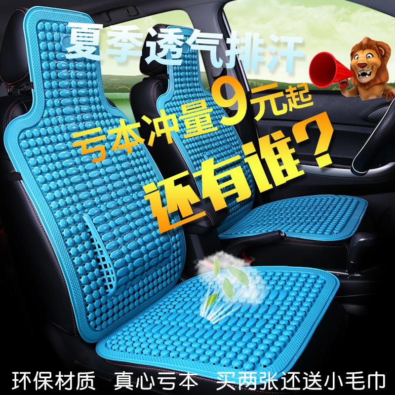 塑料汽车座垫夏季凉垫车用家用夏天座椅凉垫透气按摩叉车铲车坐垫