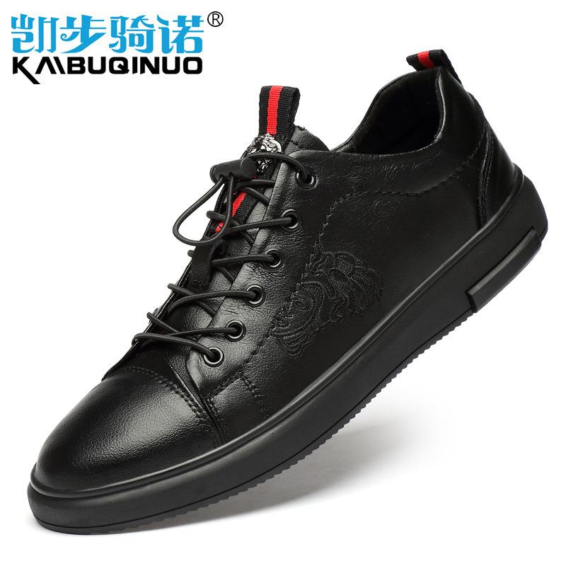 男休闲皮鞋夏季新款透气内增高潮流真皮商务鞋英伦韩版男士板鞋子