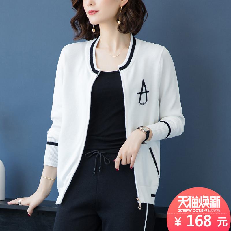 初秋新款女短外套极简风立领短款薄款夹克棒球服针织开衫 含羊毛
