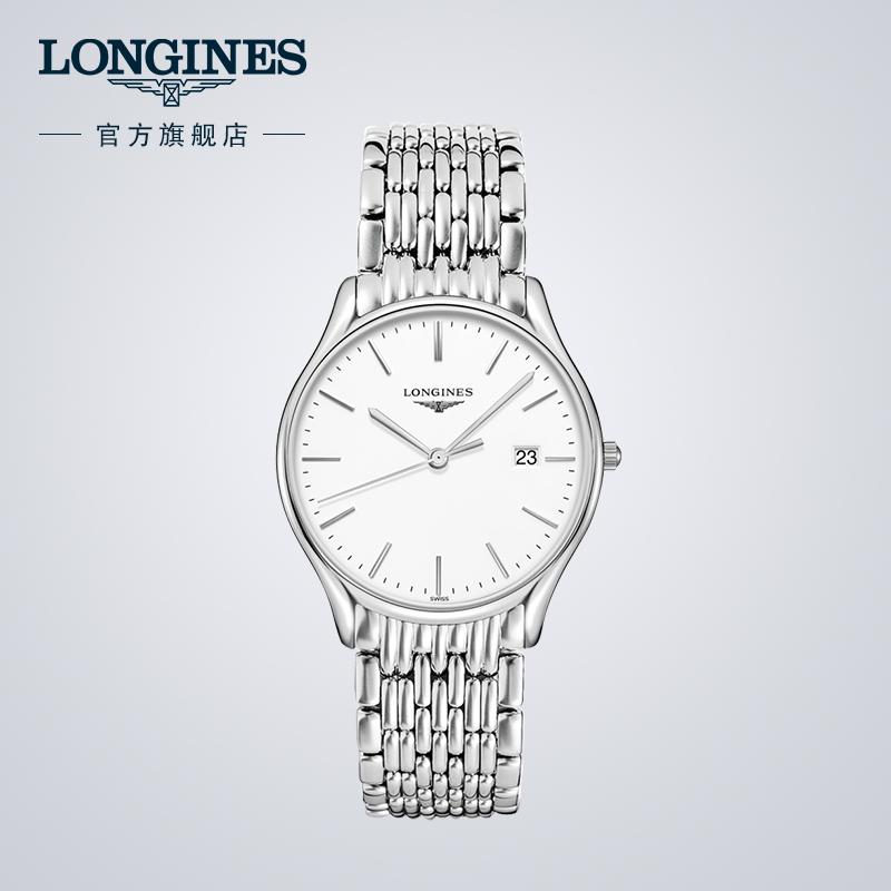 [2018新品]Longines浪琴官方律雅系列石英表钢链手表男L48594126