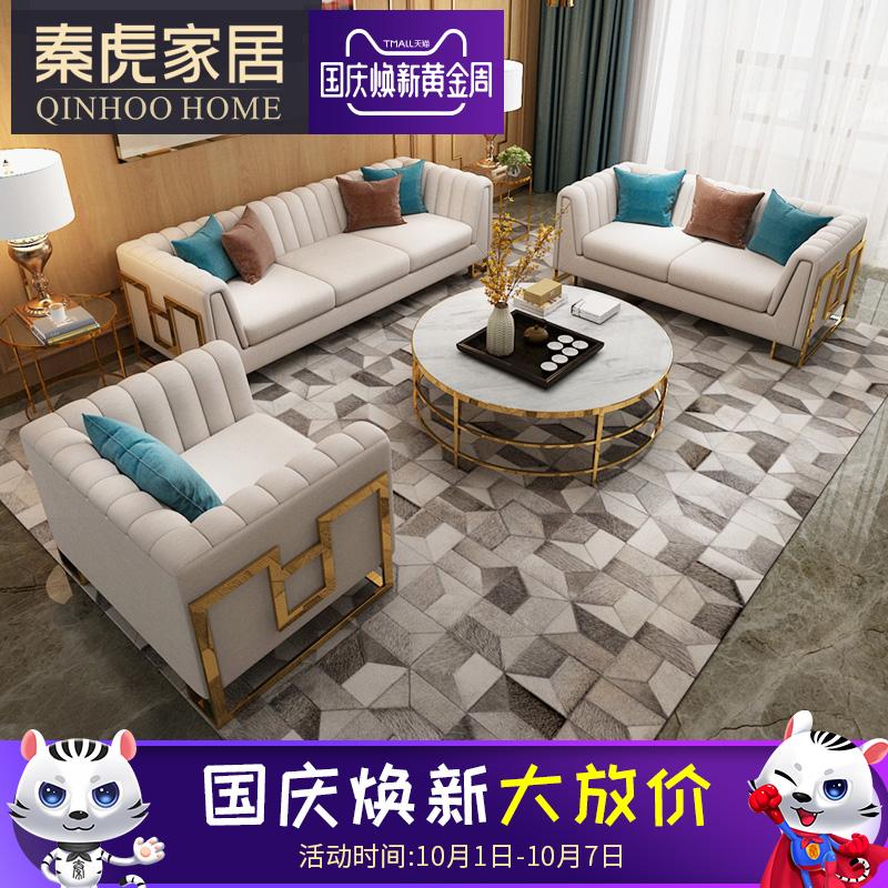 后现代布艺沙发组合客厅简约双人三人轻奢美式真皮沙发整装1+2+3