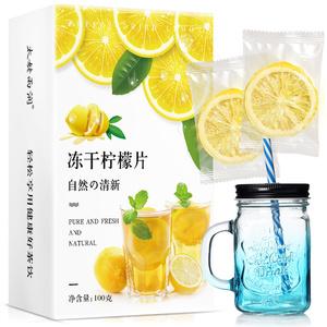 独立包装柠檬片泡茶干片水果茶果粒茶蜂蜜冻干柠檬片柠檬茶泡水