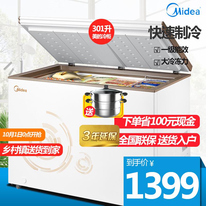 Midea-美的 BD-BC-301KM(E) 300升商用大冷柜冷藏冷冻转换柜冰柜