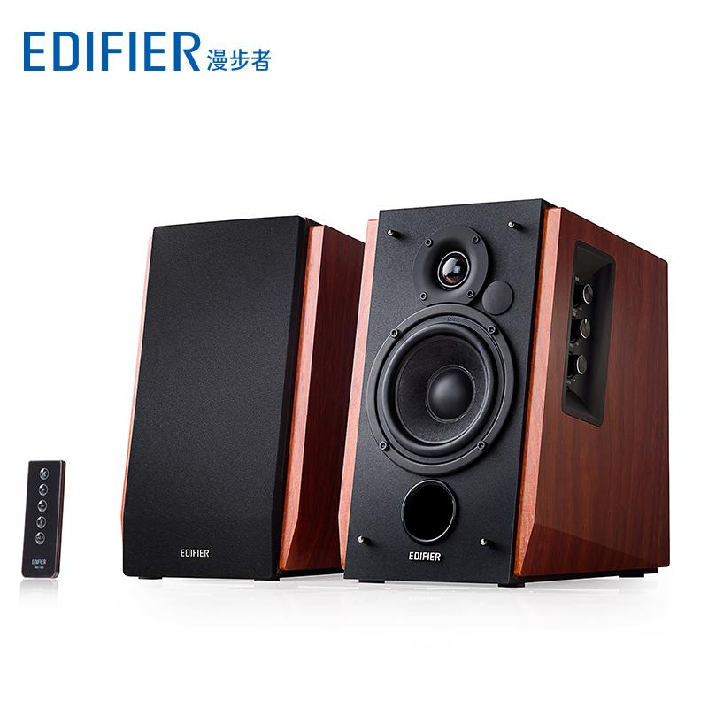 Edifier-漫步者 R1700BT蓝牙音箱HIFI书架2.0台式电脑音响低音炮
