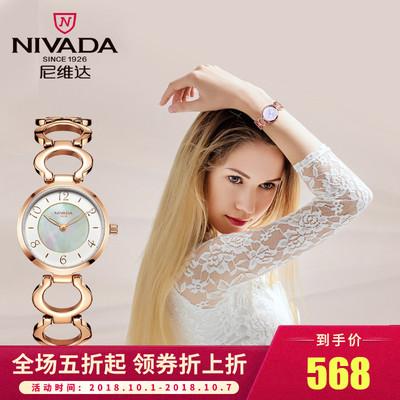 尼维达Nivada小巧迷你网红手表链条个性简约手表女时尚潮流防水