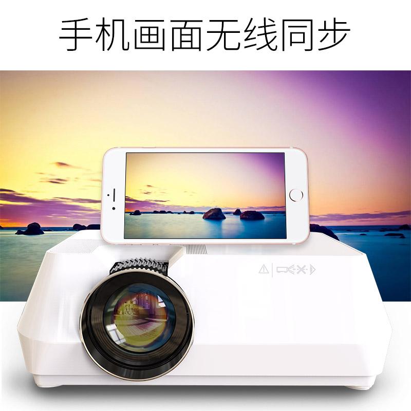 光米T1S 微型家用手机投影仪 高清智能无线wifi便携式小型投影机