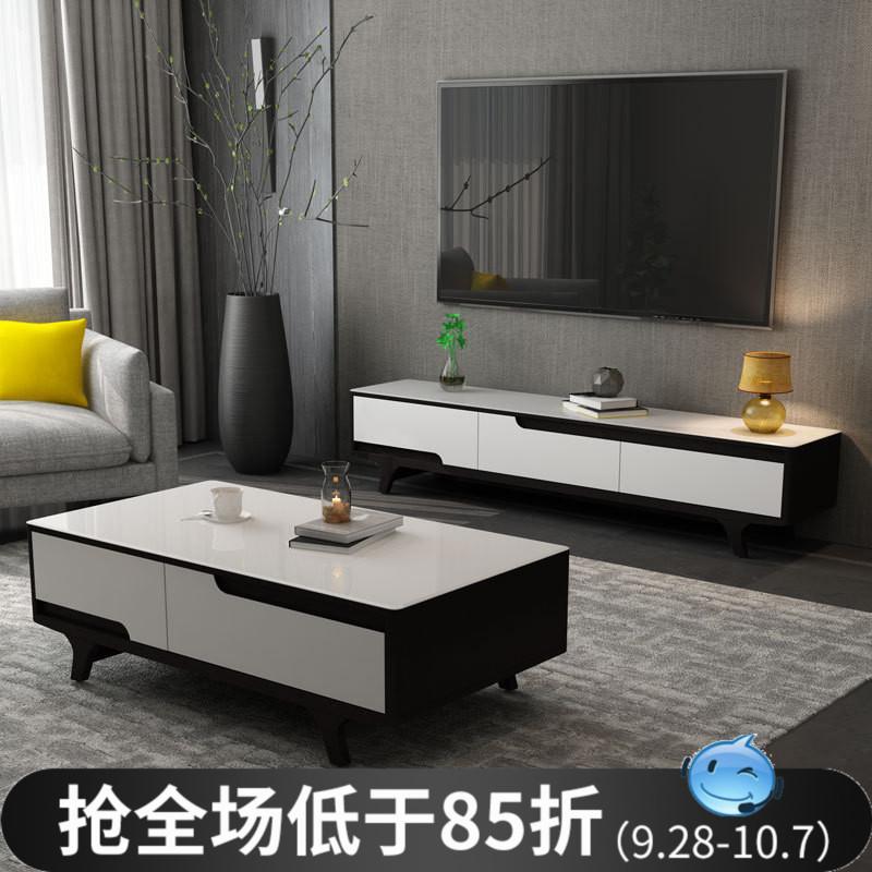 北欧茶几简约客厅经济型小户型创意长方形钢化玻璃茶几电视柜组合