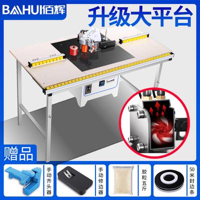 (工业气缸)台式升级平台组合