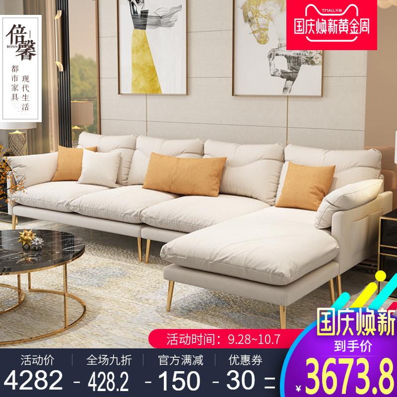 现代轻奢可拆洗羽绒布艺沙发大小户型客厅1+2+贵妃椅组合转角沙发