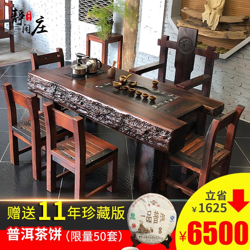 老船木茶桌椅组合实木功夫茶桌茶台新中式简约现代小茶几喝茶桌