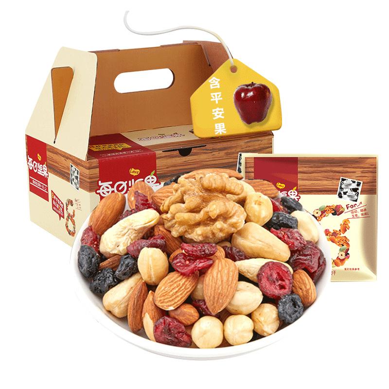 每日坚果网红零食大礼包30日礼盒小包装孕妇儿童成人款混合干果仁